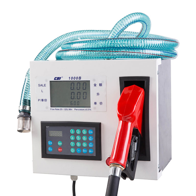 CDI-D171000A Mini Horizontal Diesel Fuel Dispenser
