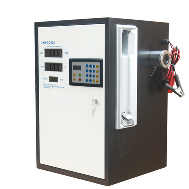 CDI-D09 Mobile Quantitative Diesel Filling Dispenser