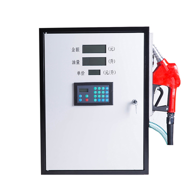CDI-D10 0.65M Household Digital Fuel Dispenser