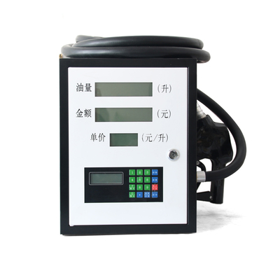 CDI-D13 Mini Fuel Dispenser Electronic Display