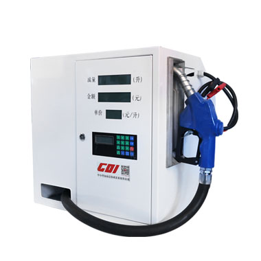 CDI-D21 Diesel Fuel Dispenser with Hose Reel Inside Nozzle